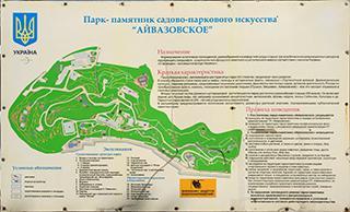 Автобусный тур Крымская кругосветка