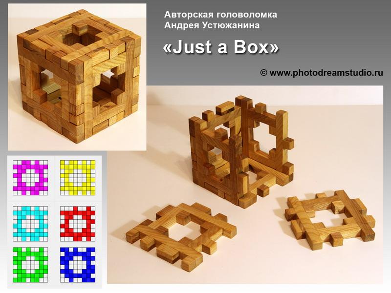 Занимательные головоломки - Болталка 'Беседка эрудита'