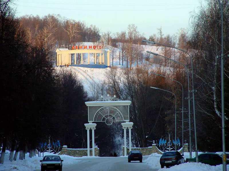 Leninogorsk (russian: лениного301рск; tatar cyrillic: лениногорск, latin: leninogorsk)